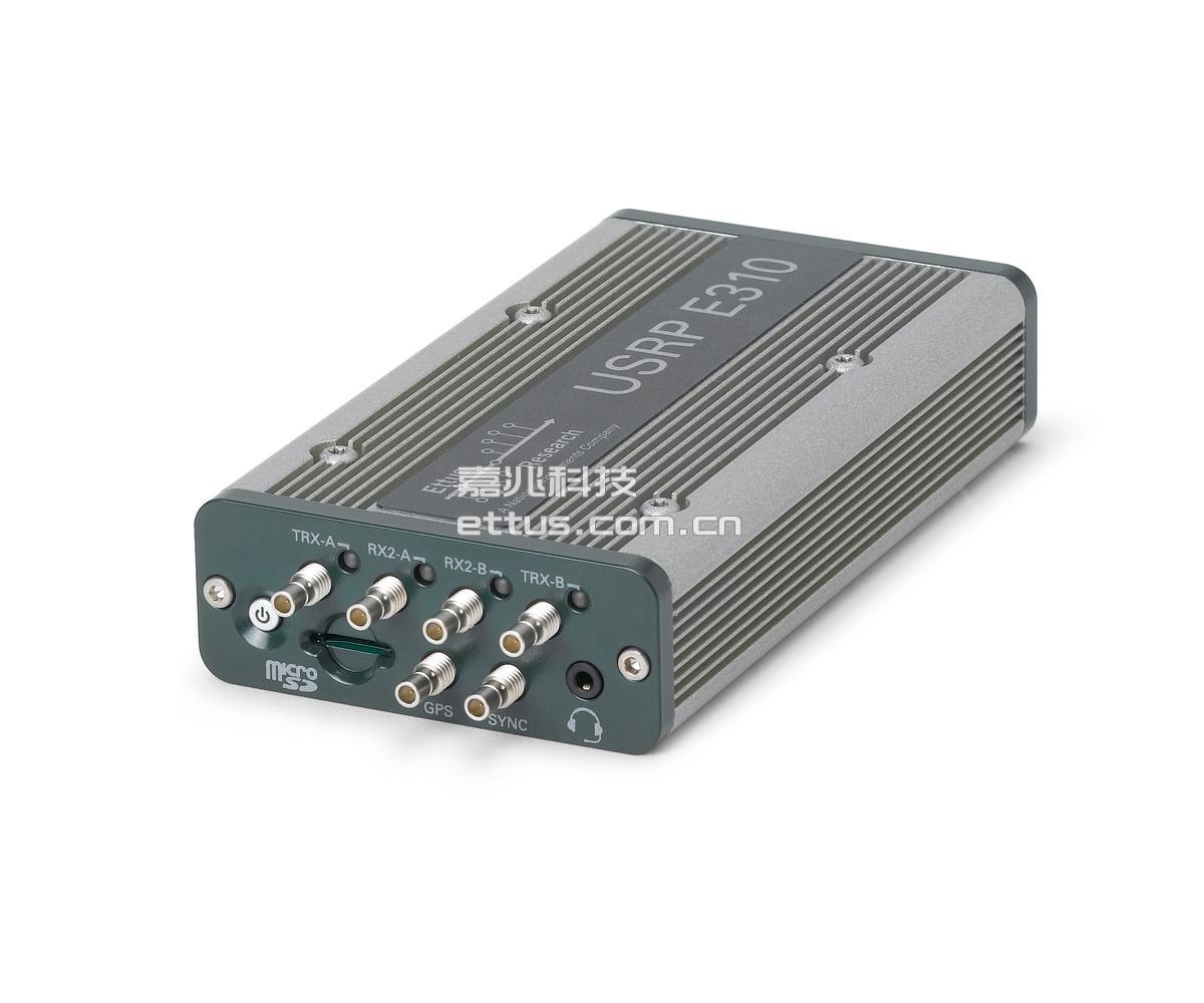 通用軟件無線電平臺 USRP E310